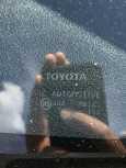 Toyota Aqua, 2015 год, 642 000 руб.