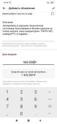 Nissan Serena, 2016 год, 938 000 руб.
