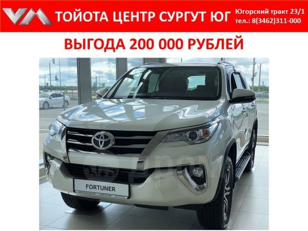 Toyota Fortuner, 2020 год, 2 807 800 руб.