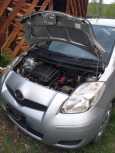 Toyota Vitz, 2010 год, 460 000 руб.