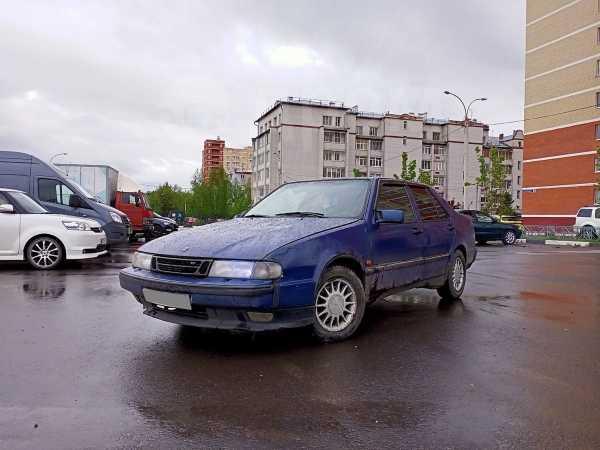 Saab 9000, 1995 год, 45 000 руб.