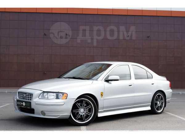 Volvo S60, 2005 год, 299 900 руб.