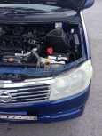 Nissan Liberty, 2002 год, 310 000 руб.