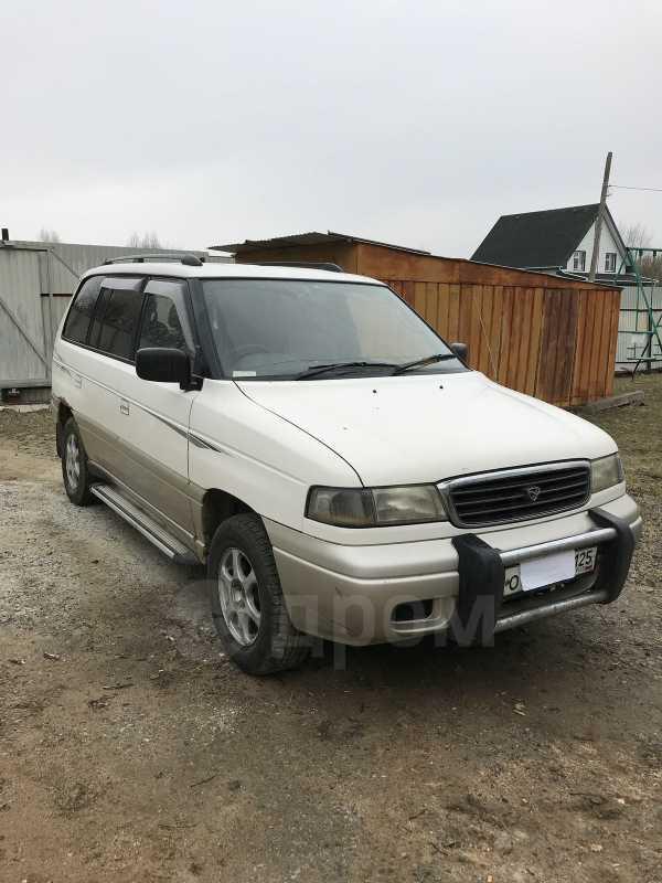 Mazda Efini MPV, 1997 год, 200 000 руб.