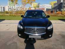Москва JX35 2013