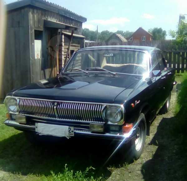 ГАЗ 24 Волга, 1974 год, 250 000 руб.
