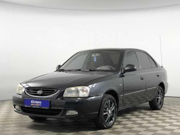 Hyundai Accent, 2004 год, 212 700 руб.