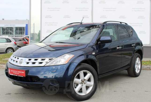 Nissan Murano, 2007 год, 465 000 руб.