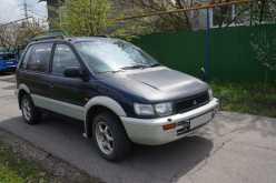 Белгород RVR 1996