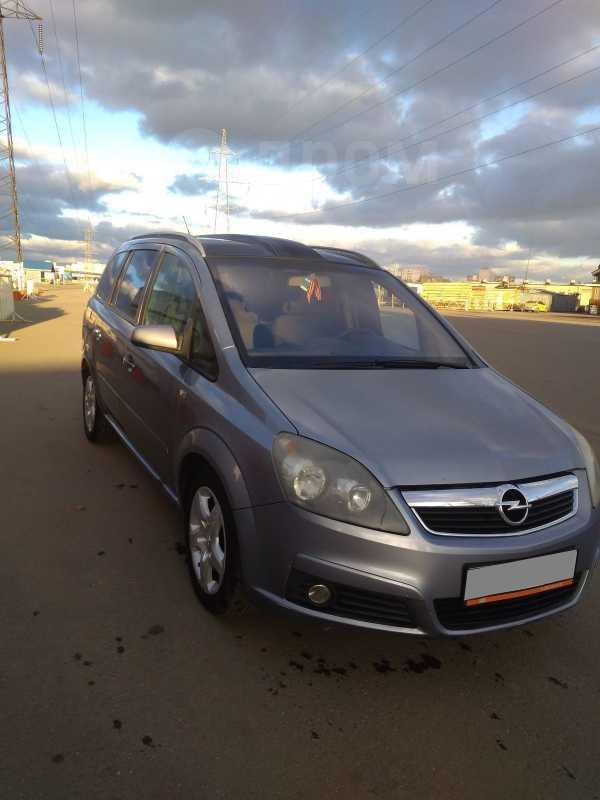 Opel Zafira, 2006 год, 320 000 руб.