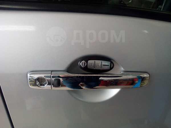Nissan Serena, 2011 год, 720 000 руб.