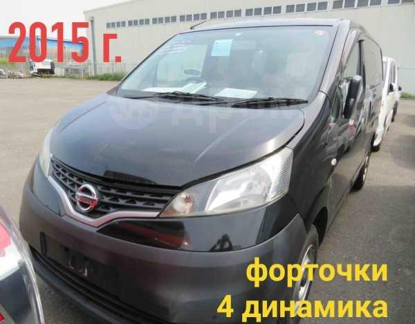 Nissan NV200, 2015 год, 715 555 руб.