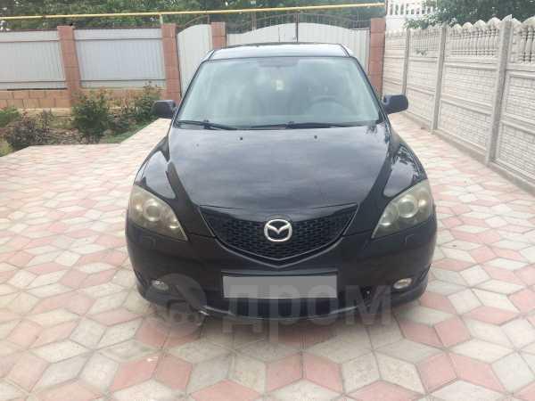 Mazda Mazda3, 2005 год, 229 999 руб.