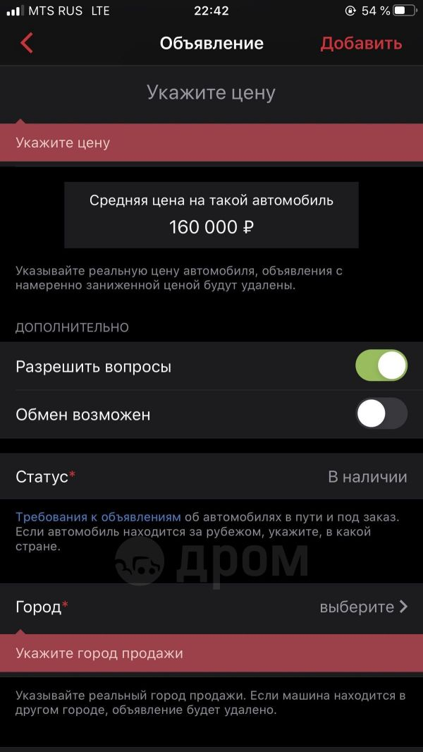 Лада 4x4 2131 Нива, 2005 год, 90 000 руб.