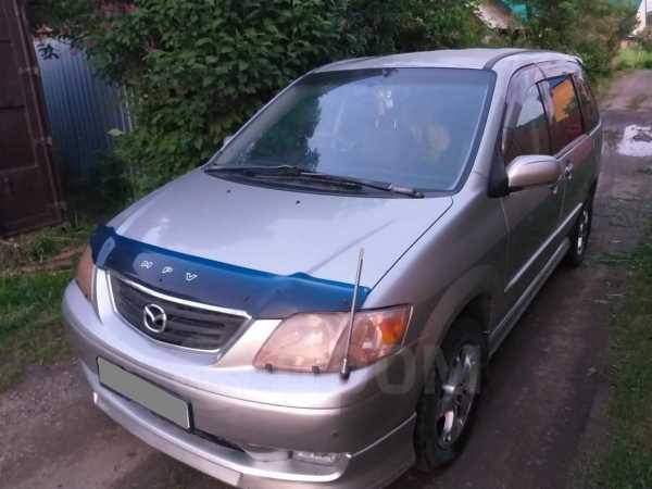 Mazda MPV, 2001 год, 325 000 руб.