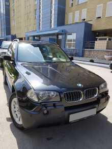 Омск X3 2005