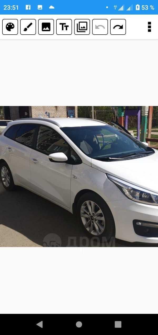 Kia Ceed, 2018 год, 1 049 000 руб.