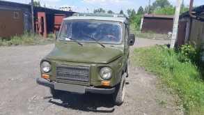 Новокузнецк ЛуАЗ 1994