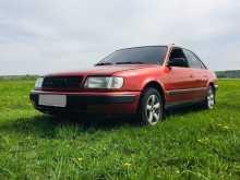 Егорьевск 100 1991