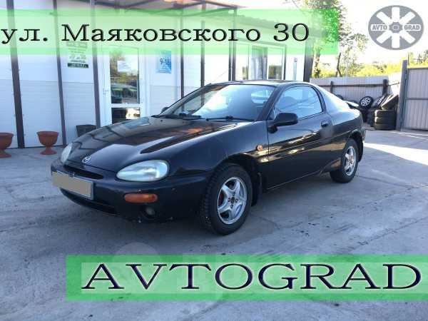 Mazda Autozam AZ-3, 1994 год, 125 000 руб.