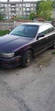Toyota Vista, 1993 год, 50 000 руб.
