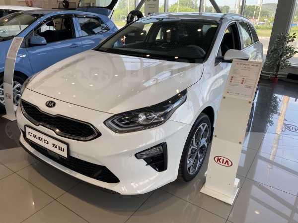 Kia Ceed, 2019 год, 1 659 900 руб.