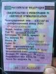 Лада Калина, 2013 год, 240 000 руб.