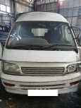 Toyota Hiace, 1998 год, 190 000 руб.