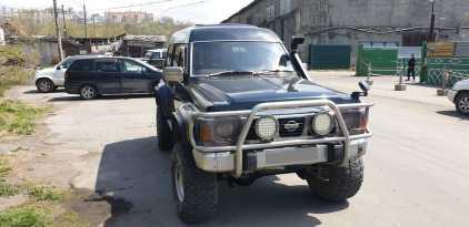 Петропавловск-Камчатский Nissan Safari 1992