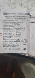 Москвич 2141, 1993 год, 20 000 руб.