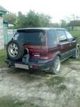Mitsubishi Chariot, 1994 год, 50 000 руб.