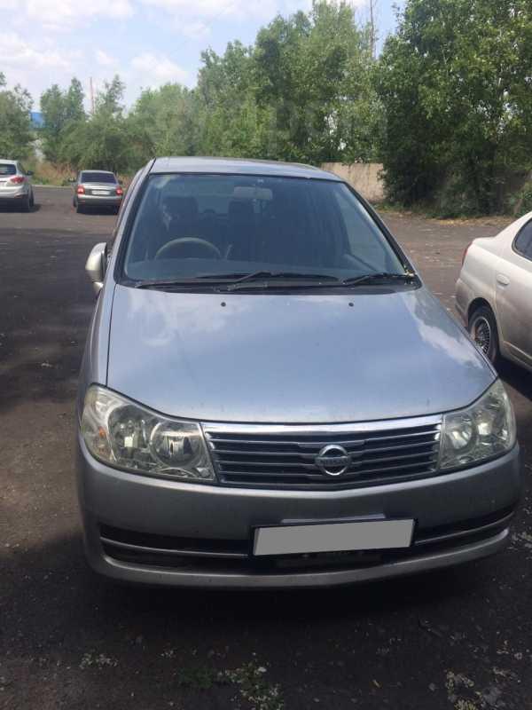 Nissan Liberty, 2003 год, 481 000 руб.