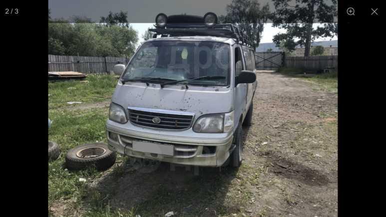 Toyota Hiace, 2003 год, 220 000 руб.