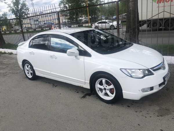 Honda Civic, 2007 год, 370 000 руб.
