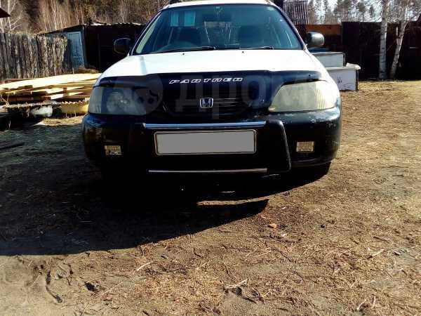 Honda Partner, 2001 год, 120 000 руб.