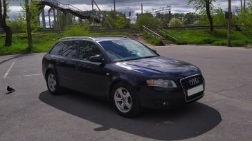 Вологда A4 2006