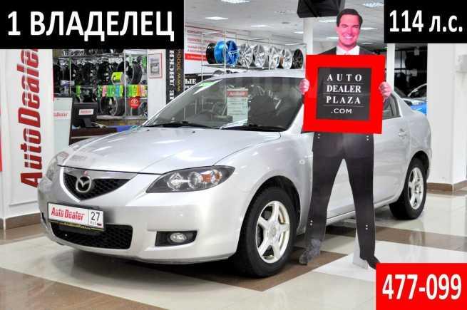 Mazda Axela, 2007 год, 389 000 руб.