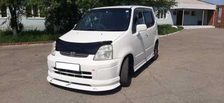 Шелехов Honda Capa 2001
