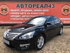 Киров Nissan Teana 2014