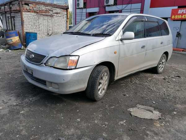 Toyota Gaia, 2001 год, 85 000 руб.