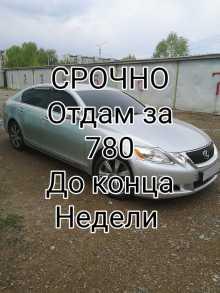 Чита Lexus GS300 2008