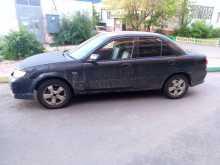 Улан-Удэ 323 2003