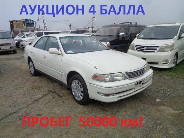 Toyota Mark II, 1999 год, 225 000 руб.