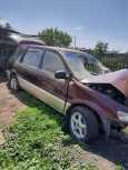 Mitsubishi Chariot, 1995 год, 55 000 руб.