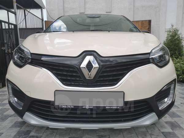 Renault Kaptur, 2018 год, 1 190 000 руб.
