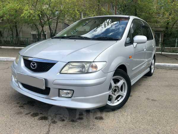 Mazda Premacy, 2001 год, 290 000 руб.