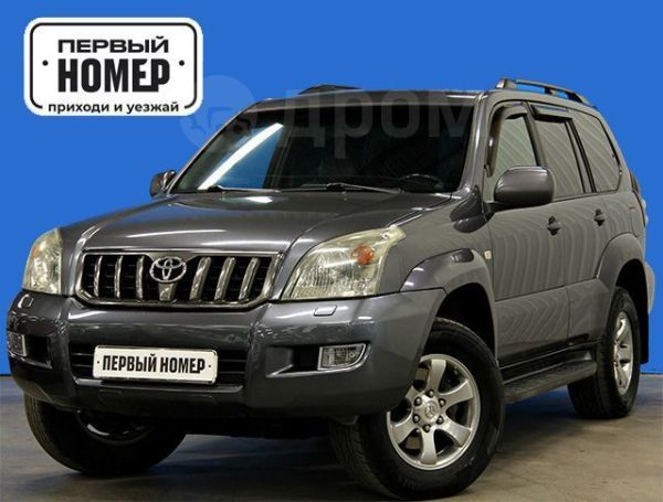 Toyota Land Cruiser Prado, 2008 год, 1 529 000 руб.