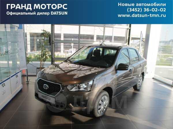 Datsun on-DO, 2020 год, 529 500 руб.