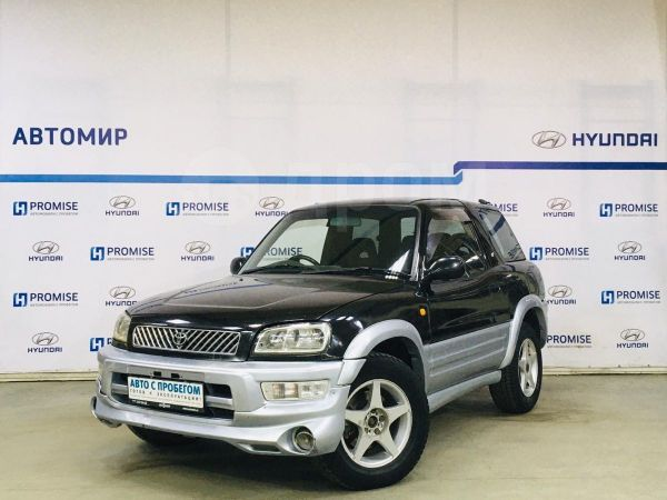 Toyota RAV4, 1999 год, 260 000 руб.
