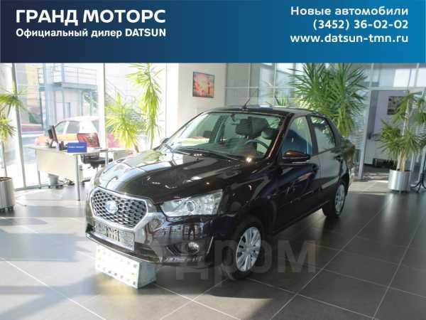 Datsun on-DO, 2020 год, 625 000 руб.